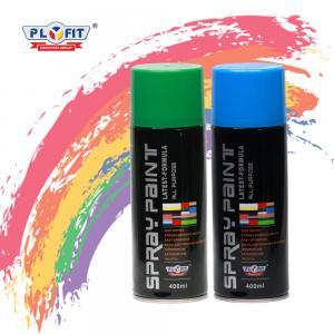 Best High Gloss Aerosol Acrylic Mirror Effect Spray Paint Fast Dry For DIY OEM wholesale