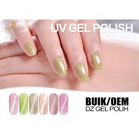 Buy cheap Easy Soak Off Cat Eye Gel Polish , Organic Private Label Gel Nail Polish from wholesalers