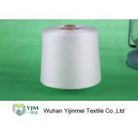 Best Durable Raw White Spun Polyester Yarn , Plastic Cone Yarn Ring Spun Techniques wholesale