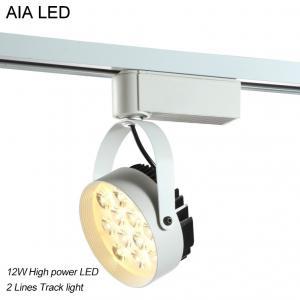 Best 3 Line adjustable LED 12W Track light for Department store decoration wholesale
