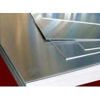Best 5052 H32 / H34 Aluminium Alloy Plate For Roof And Sidewall Skin Of Van wholesale