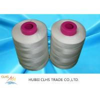 China High Tenacity 100 Spun Polyester Sewing Thread 50s / 2 100% Virgin Polyester on sale