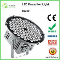 Best 250w Flood Outdoor Projection Lights For Stadium Wharf With Cree Chip And Meanwell Dirver wholesale