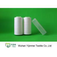 Best 2/50S Spun Polyester Yarn / Crease Resistant Thick Polyester Yarn Eco Friendly wholesale