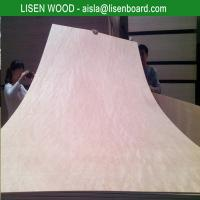 China WBP glue furniture grade plywood/ Bintangor Commercial Pywood/ film faced plywood on sale