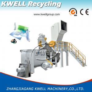 Best High Capacity PET Bottle Washing Machine, Waste Plastic Flake Recycling Machine wholesale