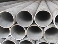 China UR35N Grade Fertilizer Duplex Stainless Steel Pipe BV Certification AISI Standard on sale