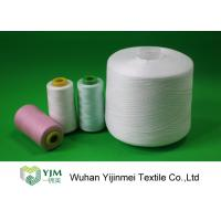 Best Low Shrinkage Polyester Industrial Sewing Threads With TFO Or Ring Spun Technics wholesale