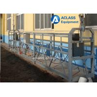 China Galvanized 0.63t Suspended Working Platform 6m Electric Cradle for High Building on sale
