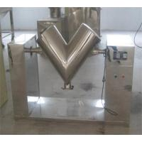 Best High Speed V Tape Industrial Drying Machine For Pharmaceutical Materials Mixing wholesale