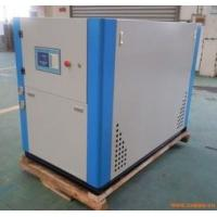 Best Portable Water Cooled Chiller Unit With Low Water Temperature Alarm , CE & ISO wholesale