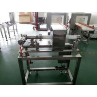 Buy cheap Pipeline Metal detector Machine for Sauce,jam, liquid products from wholesalers