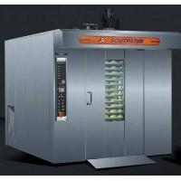 Best diesel rotary oven NFX-64C wholesale