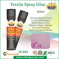 Best 600ml Textile Spray Strong Adhesive Glue For Paper / Wood / Sponge / Plastic wholesale