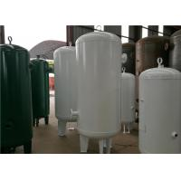 Best Stainless Steel Nitrogen Storage Tank For Pharmaceutical / Chemical  Industries wholesale