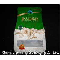 Best Customized Biodegradable Shaped Pouch For Dried Fruit / Sugar QS Approval wholesale