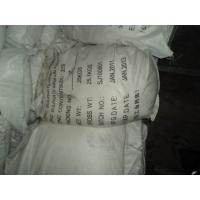 Cheap Zinc Compounds Chemical Fertilizer For Lithophone And Zincsalts Production for sale