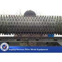 Buy cheap Small Hole Chicken mesh Of the Hexagonal Wire Netting Machine 1 - 1/2 Inch from wholesalers