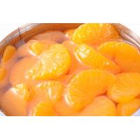 Best No Add Artificial Colors Canned Mandarin Orange Segments For Baking Cake wholesale
