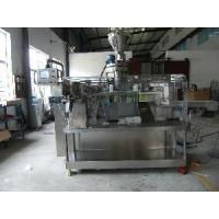 Best Packing Machine /Premade Pouch Horizontal Packing Machine (IM-18G) wholesale