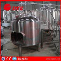 Cheap Energy Efficient Beer Making Machine Home Brew Equipment PLC Or Touch Screen for sale