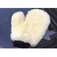 Best Genuine Sheepskin Car Wash Mitt Thick wool Car Detailing Wash Mitt Beige wholesale