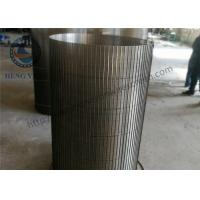 Buy cheap High Precision Rotary Screen Drum FIlter V Wire Wound FIlter Screen from wholesalers