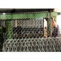 Best Hot Dip Wire Cages Rock Gabion Baskets Wire Mesh Retaining Wall 1x1x1 m Dimension wholesale