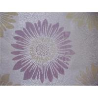 Buy cheap Jacquard curtain fabric from wholesalers