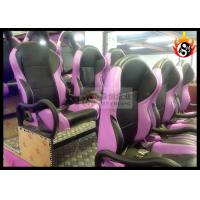 Best Purple Motion Chair with Stop Button for 5D Movie Theater Equipment wholesale