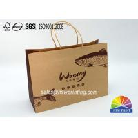 Best Custom Food Grade Recyclable Kraft Paper Packaging Bags For Sushi wholesale