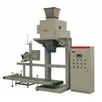 Buy cheap Pneumatic Plastic PVC Granular Packing Machine 200 bags / hour; Pellet Packing Machine from wholesalers
