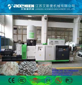Best pp pe pet pvc recycling machine/plastic double stage granulator wholesale