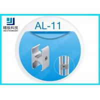 Best Plate Type Connection Sandblasting Aluminium Tube Joints Parallel Holder AL-11 wholesale