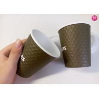 Best 8oz Diamond Shaped Ripple Wall Paper Cup Food Grade Printed wholesale