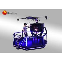 Buy cheap Amusement park rides high revenue standing up 9d vr Shooting simulator with htc vive headset from wholesalers