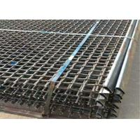 China Carbon Steel Weave Slef Cleaning Screen Mesh For Vibrating Screen Equipment on sale