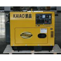 China 3KW Small Silent Diesel Generator , Standby Diesel Generators For Home on sale