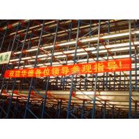 Semi Automated Orange 35-45 M / Min Radio Shuttle Racking For Logistic Distribution Centers