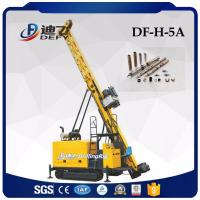 Cheap 1500m Hydraulic Wire-line Core Drilling Rig DF-H-5A, Portable Diamond Core Drilling Rig with NQ Drilling Tools for sale