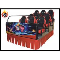 Best 4D Simulator with 9 Seats for 4D Cinema Theater , Hydraulic Platform wholesale