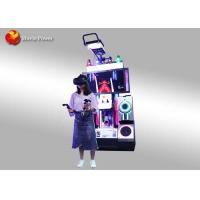Buy cheap High Income Virtual Reality Music Arcade Game Machine Interactive Dancing from wholesalers
