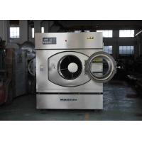 China Large Capacity  Commercial Washing Machine , Front Load Washer And Dryer on sale