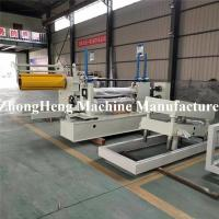 Best 1.5mm-3mm thickness Slitting Line For 1500mm width coils wholesale