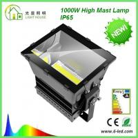 Best 2000W HID Flood LED High Mast Light IP 65 Energy Saving For Harbor Lighting wholesale