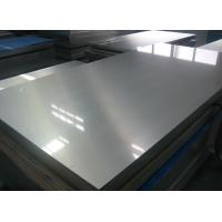 Best High Quality 5052 5083 6061  Marine Grade Aluminum Sheet /Plate with the 2.0mm to 100mm for ship & mechanical equipment wholesale