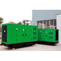 China Low Noise Diesel Generator Set-20KVA 60Hz (HF16C2) on sale