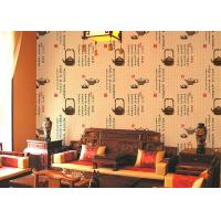 China Durable Non Pasted Waterproof Chinese Pattern Wallpaper With Teapot / Ancient Portey Printing on sale
