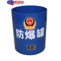 Best Police & Military Safety Products - Carbon Steel Bomb Basket EOD Equipment wholesale