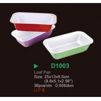 Best Amazon hot selling high quality carbon steel whitford bakeware christmas ceramic mini loaf pans wholesale